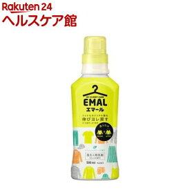 エマール 洗濯洗剤 リフレッシュグリーンの香り 本体(500mL)【エマール】[おしゃれ着洗剤 ボトル 液体 ドライマーク]