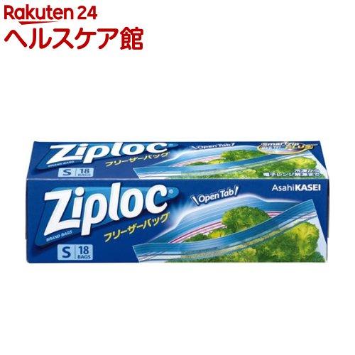 ジップロック フリーザーバッグ S(18枚)【Ziploc(ジップロック)】