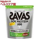 ザバス ソイプロテイン100 約120食分(2.52kg)【zs05】【ザバス(SAVAS)】