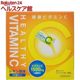 健康ビタミンC(60袋入)【エル・エスコーポレーション】