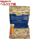 ピナクル マカデミアナッツ&さくさくチーズ うすじお味(35g)【13_k】【JR東海】