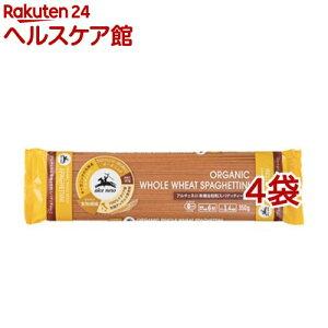 アルチェネロ 有機全粒粉スパゲッティーニ(350g*4袋セット)【アルチェネロ】