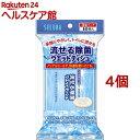 流せる除菌ウェットティッシュ(10枚入*3コパック*4コセット)