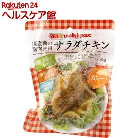 サラダチキン カレー(100g)