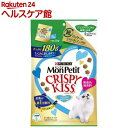 モンプチ クリスピーキッス とびきり贅沢おさかな味(180g)【モンプチ】