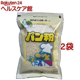 桜井食品 国内産パン粉(200g*2コセット)【more20】