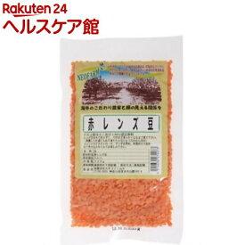 ネオファーム 赤レンズ豆(120g)【NEOFARM(ネオファーム)】