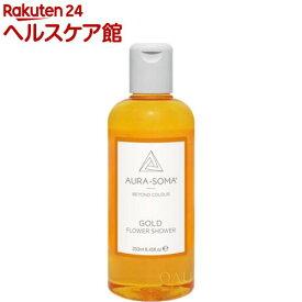オーラソーマ フラワーシャワー FS07 ゴールド(250ml)【オーラソーマ】