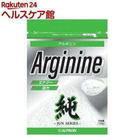 アルプロン トップアスリートシリーズ アルギニン(100g)【トップアスリートシリーズ】