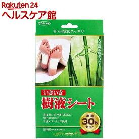 トプラン いきいき樹液シート(30枚入)【トプラン】