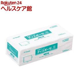 ディスポーゼIII NO40(100枚入)【オオサキ ガーゼ】