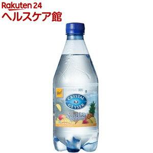 クリスタルガイザー スパークリング パイナップルマンゴー(532ml*24本入)【クリスタルガイザー(Crystal Geyser)】[炭酸水]