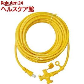 Kowa ソフト延長コード 20m KM07-20 キイロ(1コ入)