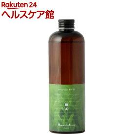 ヘブンリーアルーム フレグランスリフィル 緑茶(300mL)【ヘブンリーアルーム(Heavenly Aroom)】