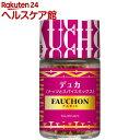 フォション デュカ ナッツとスパイスミックス(24g)【FAUCHON(フォション)】