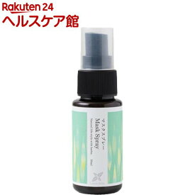 ハッピーノーズ マスクスプレー レモンバーム(50ml)【生活の木】