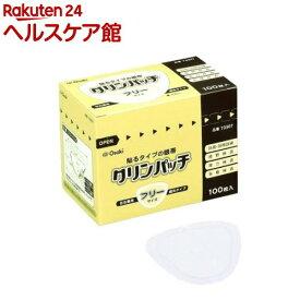 クリンパッチ フリーサイズ(100枚入)