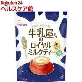 牛乳屋さんのロイヤルミルクティー(340g)【牛乳屋さんシリーズ】