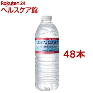 クリスタルガイザー 水(500ml*48本入)【クリスタルガイザー(Crystal Geyser)】