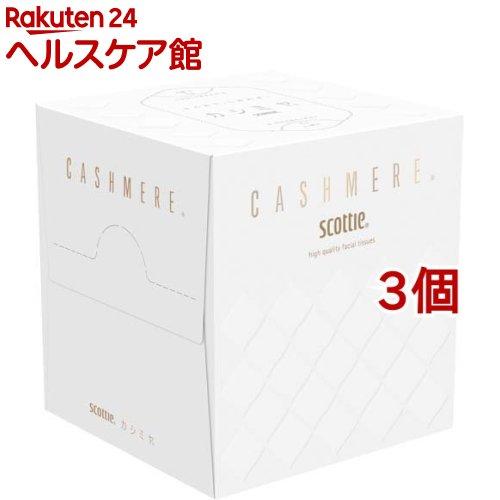 スコッティ カシミヤ キューブ(160枚入(80組)*3コセット)【スコッティ(SCOTTIE)】