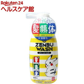 ゼンブウォッシュ ポケットモンスター オールインワンウォッシュ ソーダの香り(300ml)【バンダイ】