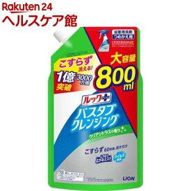 ルックプラス バスタブクレンジング クリアシトラスの香り 詰替 大容量(800ml)【spts6】【ルック】