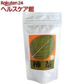 柿茶本舗 柿茶 マグカップ用TB(1.5g*20袋入)【柿茶本舗】
