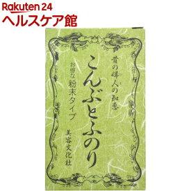 こんぶとふのり(5g*5包)【美容文化社】[シャンプー]