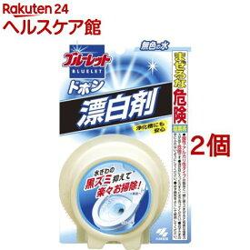ブルーレット ドボン 洗浄漂白剤(120g*2コセット)【ブルーレット】