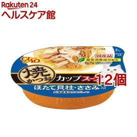 いなば チャオ 焼かつお カップスープ ほたて貝柱ささみ入り(60g*12コセット)【チャオシリーズ(CIAO)】[キャットフード]