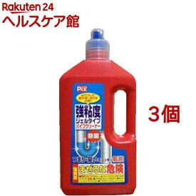 ピクス 強粘度ジェルタイプ パイプクリーナー(800g*3コセット)【ピクス(PIX)】
