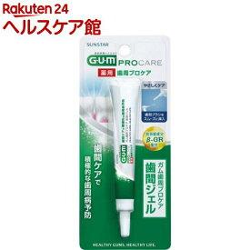 ガム(G・U・M) 歯周プロケア 薬用 歯間ジェル(13ml)【more30】【ガム(G・U・M)】