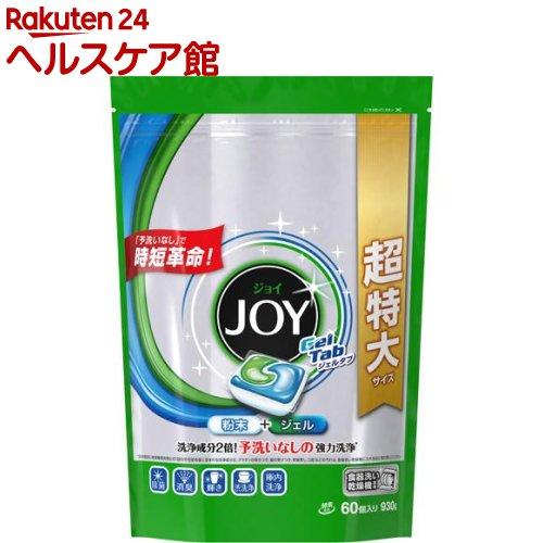ジョイ ジェルタブ 食器用洗剤 庫内消臭 ライムプラス(60コ入)【ジョイ(Joy)】
