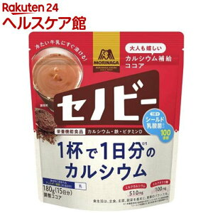 森永製菓 セノビー(180g)【森永製菓】