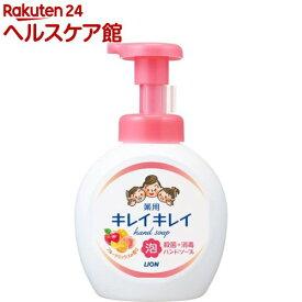 キレイキレイ 薬用泡ハンドソープ フルーツミックスの香り 本体 大型サイズ(500ml)【キレイキレイ】