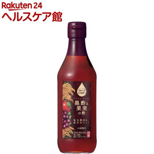 内堀醸造 フルーツビネガー 黒酢と果実の酢(360mL)【内堀醸造】