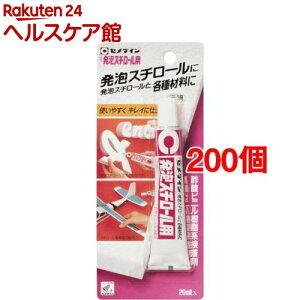セメダイン 発泡スチロール用 CA-198(20ml*200個セット)【セメダイン】