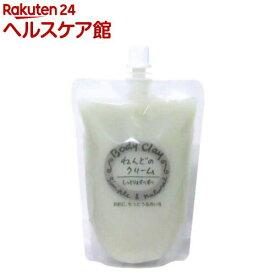 ねんどのクリーム(300g)【ボディクレイ】