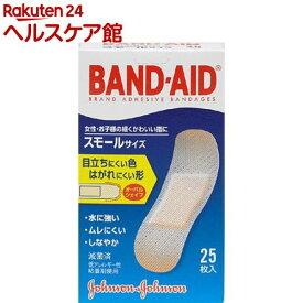 バンドエイド 肌色タイプ スモールサイズ(25枚入)【more30】【バンドエイド(BAND-AID)】[絆創膏]