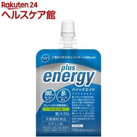 クイックエイド プラスエネルギー(180g*30コ入)