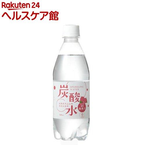 国産 天然水仕込みの炭酸水 ライチ(500mL*24本入)