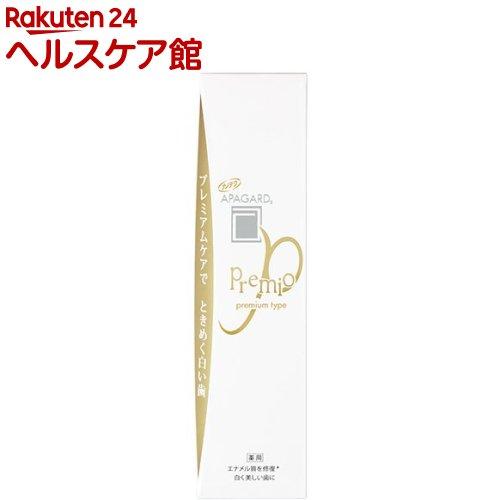 アパガード プレミオ(100g)【7_k】【アパガード】