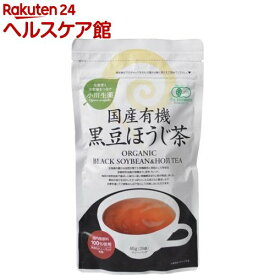 小川生薬 国産有機黒豆ほうじ茶(20袋入)