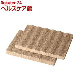 ニャンコロビー WAVE 交換用 爪とぎ(2個入)