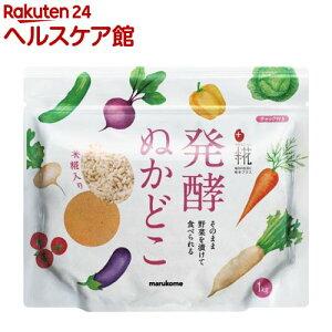 プラス糀 発酵ぬかどこ 米こうじ入り(1kg)【プラス糀】