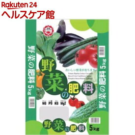 野菜の肥料(5kg)【日清ガーデンメイト】