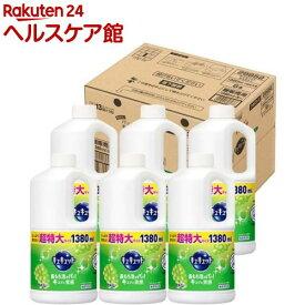キュキュット マスカットの香り つめかえ用(1.38L*6コ入)【キュキュット】