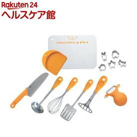 リトル・シェフクラブ 子供用調理器8点セット FG-5009(1コ入)【貝印】