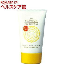 パックスナチュロン UVクリーム(45g)【パックスナチュロンスキンケア】