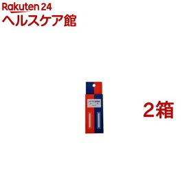 リトマス試験紙(各20枚入*2コセット)